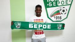 Берое подписа с бившия младежки национал на Португалия Еривалдо
