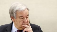 ООН: Преодоляването на Covid-19 трябва да доведе до по-добър свят
