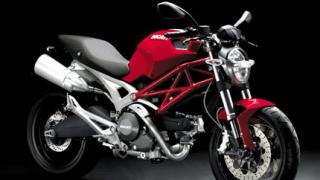 Audi иска да купи италианската компания Ducati за 850 млн. евро