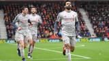 Салах обясни необичайната си радост след гола за Ливърпул