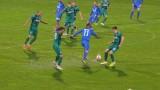 Арда победи Витоша (Бистрица) с 2:0
