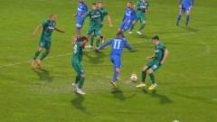 Два гола на Радослав Василев донесоха победата на Арда над Витоша
