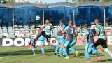 Витоша (Бистрица) посреща Черно море в мач от 14-ия кръг на Първа лига