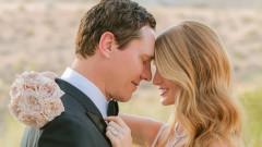 Тиесто се ожени