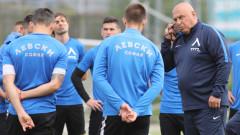 Левски загуби защитник за ЦСКА, легионер виси