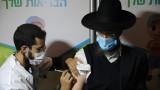 13 израелци с парализа на лицето след ваксинация с Pfizer/BioNTech