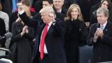 От днес само Америка ще бъде преди всичко, обеща президентът Доналд Тръмп