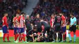 Защитникът на Арсенал Лоран Косчиелни пропуска Мондиал 2018