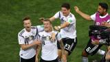 Германия възкръсна от ада! Гол в 95-ата минута донесе победата на световния шампион срещу Швеция!