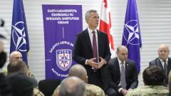 Столтенберг: Грузия ще се присъедини към НАТО, Русия нищо не може да направи