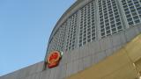 """Китай """"никога няма да допусне"""" отцепване на Тайван"""