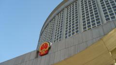 Големите китайски банки свиват лошите кредити за пръв път от 5 години
