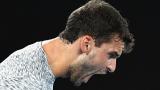 Григор Димитров смачка Истомин, класира се на четвъртфинал на Australian Open