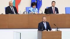 Патриотите обещават да са най-активни през новия политически сезон