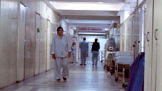 Пациенти скочиха срещу избора на екип