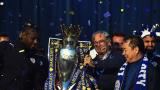 Лестър или Юнайтед - кой ще вдигне първия трофей в Англия?