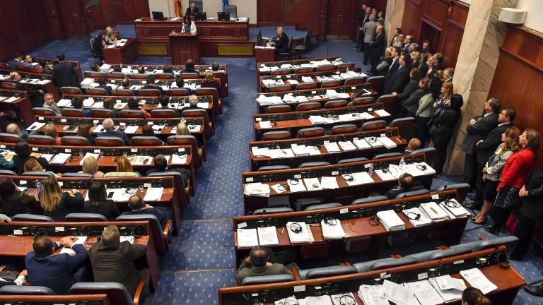 Министърът на вътрешните работи на Македония съобщи, че депутатите, гласували