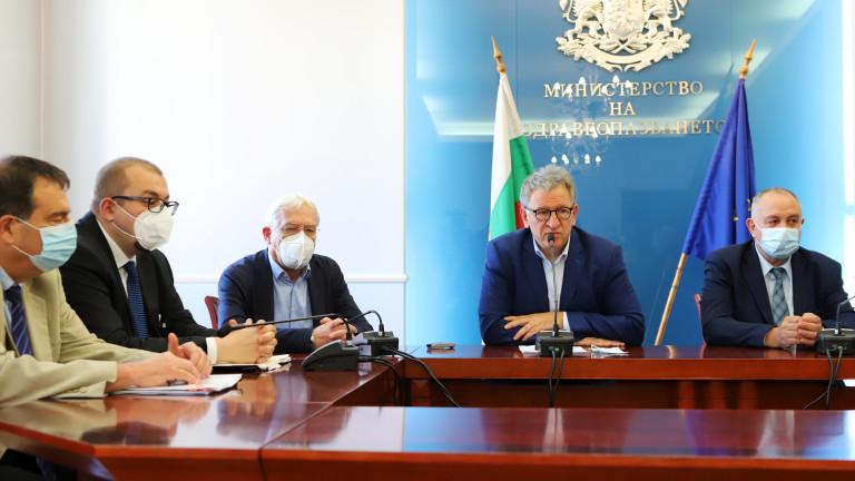 Министерството на здравеопазването иска НЗОК и БЛС да стартират спешни