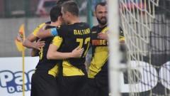 Спорен гол донесе трета поредна победа на Ботев (Пд) в Първа лига