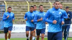 Вижте кои футболисти започнаха подготовка с Левски