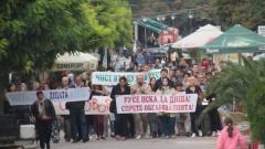 Русенци отново на протест за чист въздух