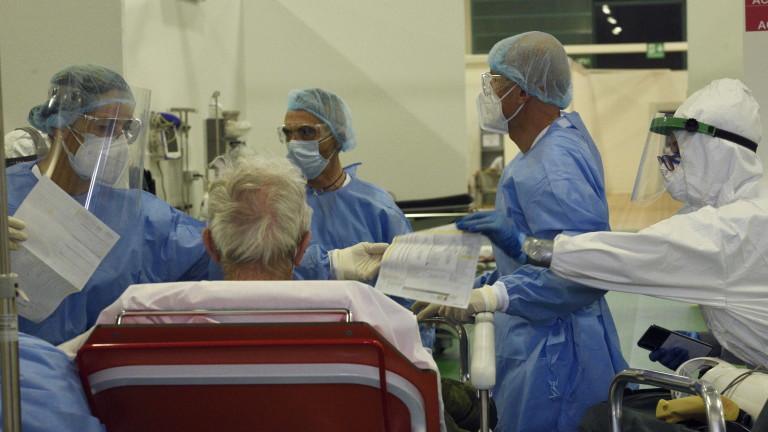 Екип от европейски лекари и медицински сестри от Румъния и