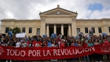 Масови прояви в Куба в памет на Фидел