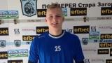 Александър Томаш тества юноша на Манчестър Сити във Верея