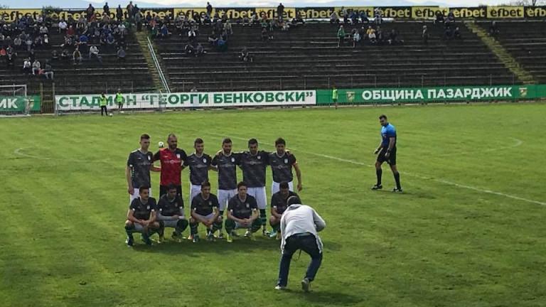 Вихрен взе вратар на Ботев (Пловдив)