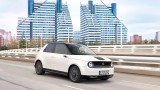 Honda ще продава новия си електромобил и в България