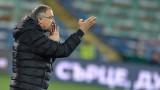 Георги Дерменджиев извика трима нови в националния отбор