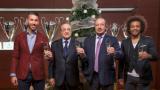 Реал (Мадрид) вади 40 млн. евро за германски национал