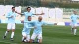 Гол на Бранимир Костадинов донесе трите точки за Дунав срещу Локомотив (ГО) (ВИДЕО)