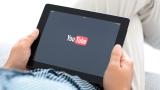 YouTube и Netflix свалят качеството на видеата си, за да облекчат интернет трафика в Европа