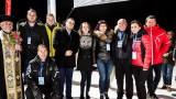 Зам.-министър Ваня Колева поздрави участниците в Университетските зимни игри и Зимен университет 2018