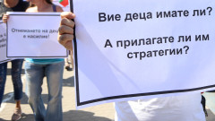 МТСП се противопоставя на неверни твърдения за закона за закрила на детето
