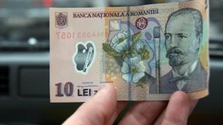 Румъния спасява леята