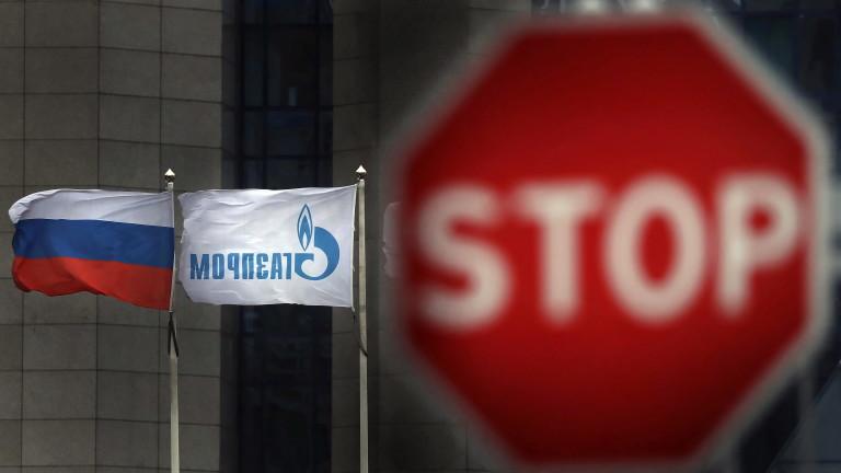 """Германия отказа на Москва изключване на """"Северен поток 2"""" от европейските регулации"""