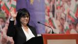 България не може да бъде буферна зона, обяснява Нинова на европейските лидери