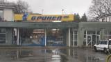 Претърсват офиси на две дружества в Гълъбово заради италиански боклуци
