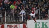 Голмайсторите на ЦСКА за Купата: Али Соу и... Тони Уот