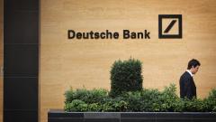 Deutsche Bank отчете 4,1 милиарда евро загуба за 9 месеца