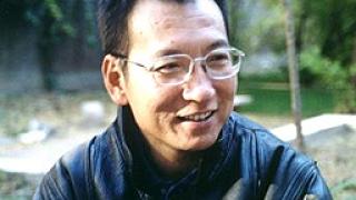 Столът на Лю Сяобо получи Нобелова награда