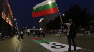 За 63-ти пореден ден граждани настояват за оставката на властта и главния прокурор