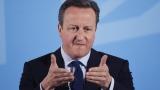 """Великобритания трябва да напусне ЕС, зове """"гуру"""" на премиера Камерън"""