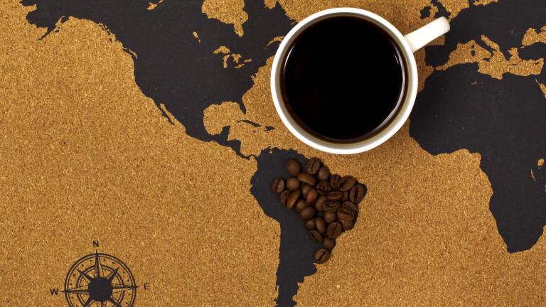 Една от най-големите компании за производство кафе и чай с