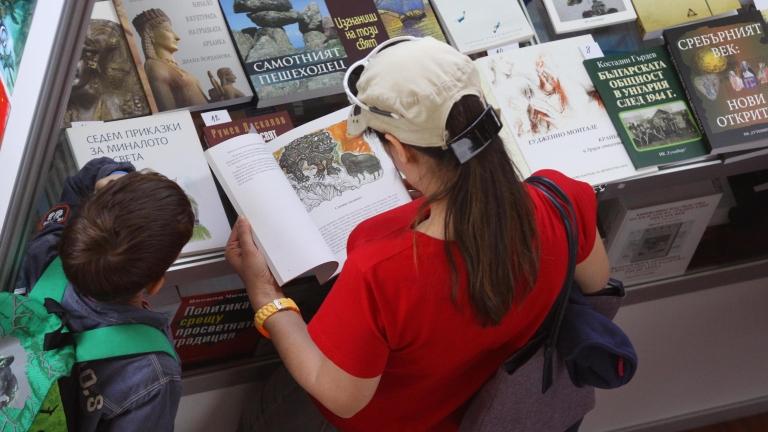 Започва най-голямото пролетно изложение на книги