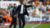 Лукас Алкарас е новият треньор на Сарагоса
