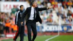 Сарагоса официално смени треньора