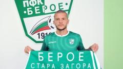 Юлиан Ненов:  Аз съм късметлия, защото във Враца играх заедно с Божинов и Домовчийски, а сега с Камбуров